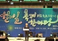 """이태호 외교차관 """"日과의 지소미아 유지, 국익에 부합하지 않아"""""""