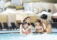 단풍 보며 물놀이, 호텔업계 늦가을까지 야외 수영장 운영
