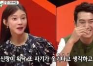 """'미운우리새끼' 차예련, 주상욱과 애정 과시 """"하루에 20~30번 연락"""""""