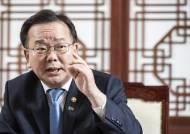 """김부겸, 조국 '국회 기자간담회'에 """"적절치 않아"""""""