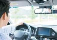 [건강한 가족] 고향길 운전 저혈당 오면 '위험'밥 먹고 간식 챙겨 떠나야 '안전'
