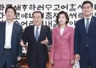 20대 국회 마지막 정기국회 시작, 23일부터 대정부질문