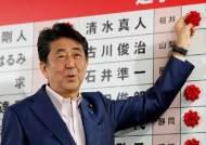 [윤설영의 일본 속으로] 아소·스가…아베 새 당정 한국에 강경 목소리 커진다
