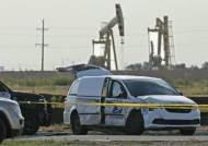 텍사스 총기난사 사망자 7명으로 늘어