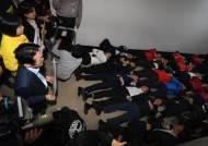 """경찰 """"패스트트랙 사건, 검찰과 강제수사 협의 중"""""""