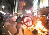 홍콩 '공항 마비' 시위에 경찰 특공대 투입