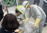일본 석탄재 방사능 첫 전수조사…측정기 수치 두 배로 뛰어