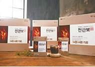 [건강한 가족] 추석 효도 선물 '천관보' 할인에 추가 증정