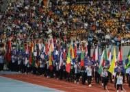 충주 세계무예마스터십 네팔·스리랑카 선수 4명 무단이탈…소재 파악중