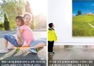 [건강한 가족] 햇빛 많이 쬐기, 멀리서 그림 보기 … 근시 진행 늦추는 데 도움