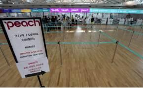국내 1, 2위 여행사 8월 일본 여행객 작년보다 80% 감소