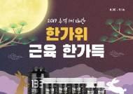 """헬스단백질 보충제 킹콩팩토리 """"추석맞이 1+1 이벤트 진행"""""""