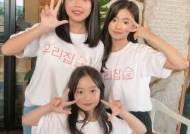 윤가은 감독 '우리집', 열흘만에 3만 돌파..'우리집'보다 빠른 흥행