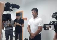 """일본 야구대표팀 이나바 감독 """"한국은 강팀...양현종 보겠다"""""""