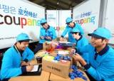 [뉴스분석] 유통 판 흔든 로켓·새벽배송…쿠팡, 메기냐 미꾸라지냐