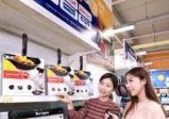 [사진] 추석맞이 주방용품 할인행사