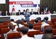 """'조국 반박 간담회'로 반격한 한국당…""""원내전략 실패"""" 비판도"""