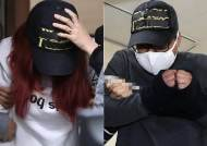 성추행 신고했다고…'중학생 딸 살해' 계부·친모, 무기징역 구형