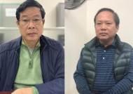 '베트남 최대 부패스캔들' 사형선고 앞두게 된 전직 장관 2명