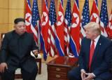 """영국 이코노미스트誌 """"트럼프 때문에 <!HS>한일<!HE>관계 악화…결국 북한만 어부지리"""""""