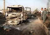 평화협정 직전, <!HS>아프간<!HE>서 테러 추정 폭발…100여 명 사상