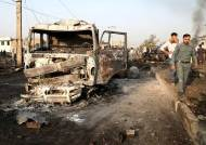 평화협정 직전, 아프간서 테러 추정 폭발…100여 명 사상