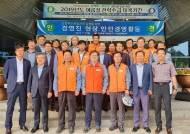 한국동서발전 경영진, 현장 안전 경영 활동 시행