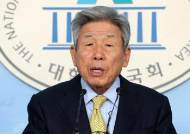 """유인태 사무총장, 국회 '조국 간담회' 대관에 """"문제 있을 수도"""""""