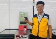 더맘마, 동북 식자재마트에 무인계산대 'SPEED MOM CHECK' 공급