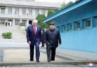 [단독] 트럼프·김정은 판문점회담 뒤엔 군사 핫라인 있었다