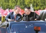 """북한 """"南과 마주 앉지 않겠다""""에 갈 곳 잃은 남북교류 예산"""