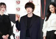 KU HYE-SUN Says That Her Divorce With AHN JAE-HYUN Is Because Of His Cheating