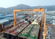 현대중·대우조선해양 결합 한 걸음 더…일본 공정위에 신고