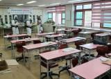 붕어 표본 깨져 포르말린 1L 유출···안동 중학교 61명 병원행