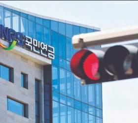 [단독] <!HS>국민연금<!HE> 고갈 '헛다리' 정부 예상보다 3년 빠르다