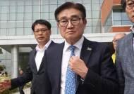 """김일권 양산시장, 항소심도 당선무효형…""""허위사실 주장 인정"""""""