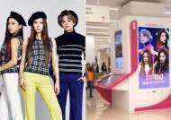 SM Turns Down F(x) 10th Anniversary Ad At Coex