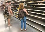 미국, 허리케인 비상사태 선포…플로리다 공항 폐쇄