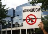美앨라배마 14세 소년, <!HS>일가족<!HE> 5명에 총격…모두 사망