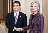 일본, 이번엔 블룸버그에 5877자 영문 기고문으로 한국 비난