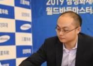 탕웨이싱 9단, 삼성화재배 결승 1국 선승