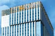 KB증권, 해외부동산 펀드 '계약위반' 발견…자금 긴급회수 나서
