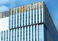 KB증권, 3000억원대 호주 부동산 펀드 계약 위반에 긴급 자금 회수