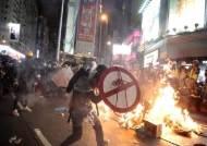 아람코·알리바바도 멈칫…금융허브 홍콩의 지위가 흔들린다