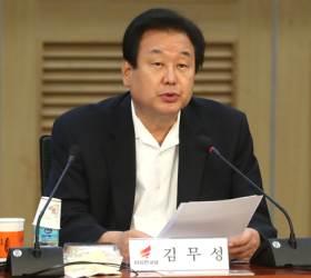 """김무성 """"조국 펀드, 대선 준비 위해 자금 만들려는 것"""""""