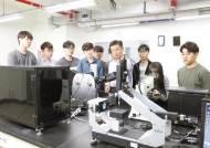 [세계로 뻗는 대학 - 충청권 수시특집] AI 캠퍼스 선포 … 인공지능 학사 챗봇 도입