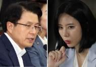 윤지오도 한국당도 '출석 거부', 경찰 강제수사도 검토한다지만…