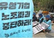 '배임 혐의' 유성기업 전 대표 징역 1년10월…법정 구속