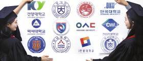 [세계로 뻗는 대학 - 충청권 수시특집] <!HS>글로벌<!HE> 교육, <!HS>혁신<!HE> 캠퍼스 … '<!HS>미래<!HE>형 인재' 키우는 충청권 대학들