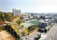[열려라 공부+] 전공 경계 허문 융·복합 교육4차 산업혁명 시대 리더 양성